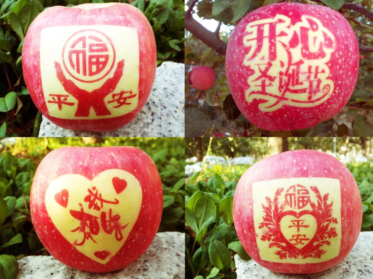 Chinese Christmas.Chinese Christmas Apples Jpg Cts Horizons