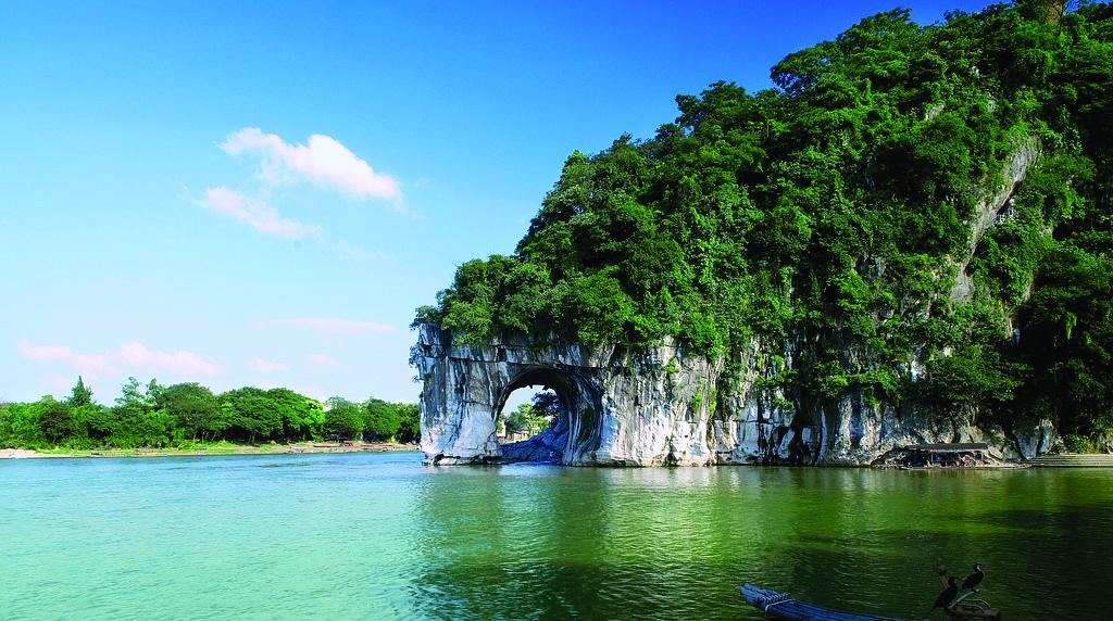 Visit Guilin CTS Horizons