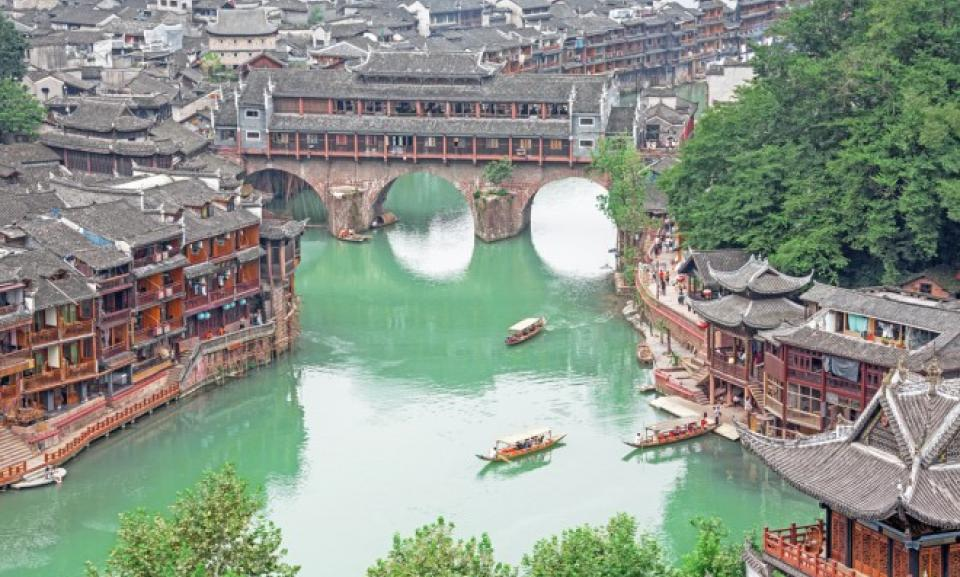 tour china fenghuang.jpg