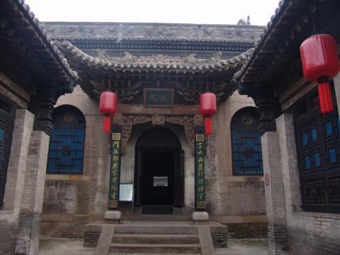 Visit Pingyao City with CTS Horizons