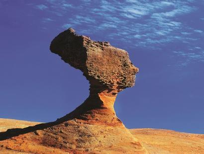Queen's Head Rock, Taiwan, CTS Horizons.jpg
