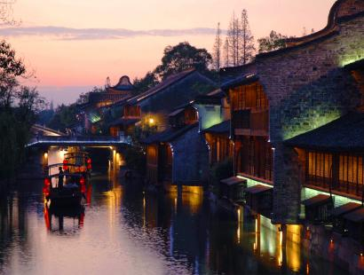 china tour water town.jpg