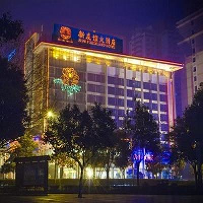 New Friendship Hotel, Luoyang.jpg