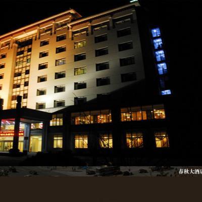 chunqiu hotel.jpg