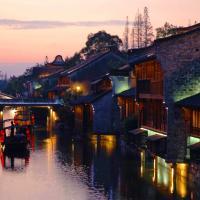 china tour water town.jpg