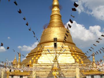 Botataung_Pagoda.jpg