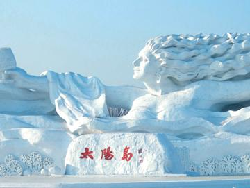 China holidays with harbin ice festival.jpg