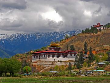 Paro Buthan CTS Horizons.jpg