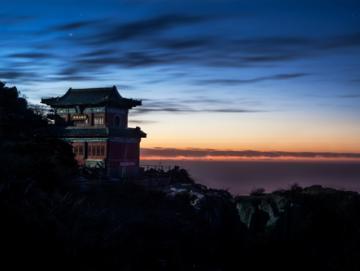 Shandong tour cover taishan.jpg