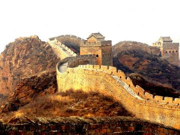 The Great Wall of China, CTS Horiozns.jpg