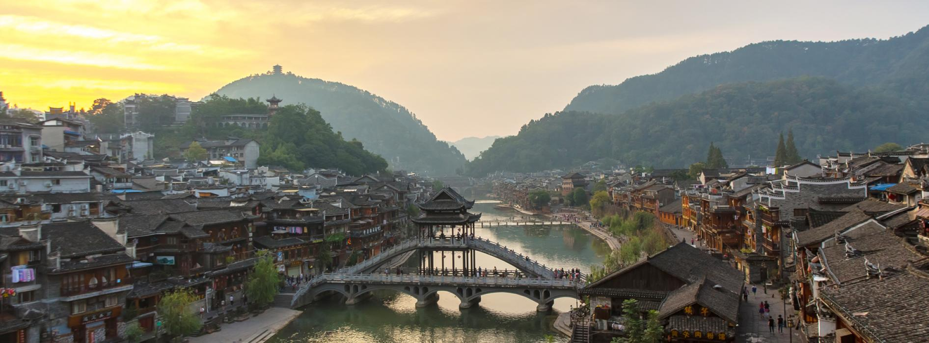 fenghuang day time.jpg