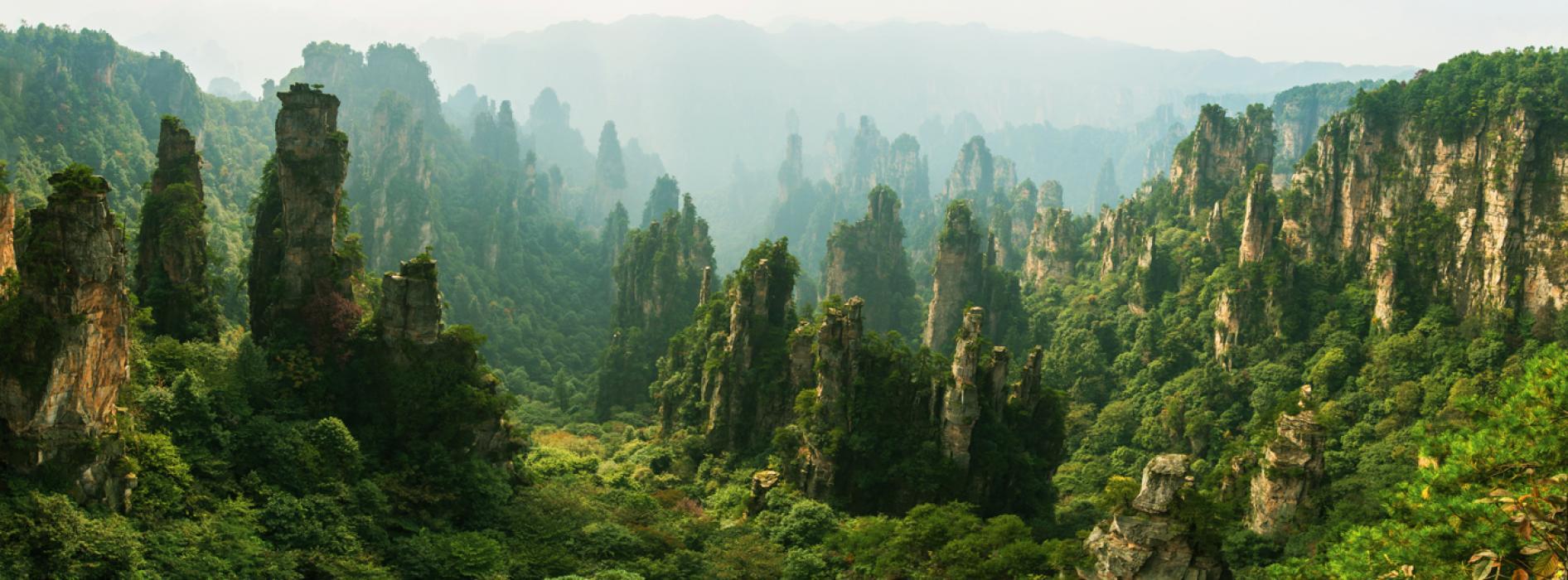 tianzishan wulingyuan zhangjiajie.jpg