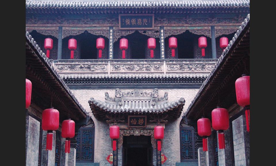 Qiao Mansion (16).jpg