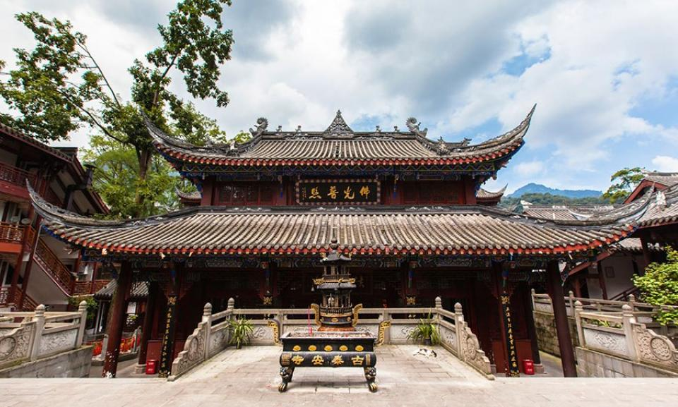 Shandong taian pagoda.jpg
