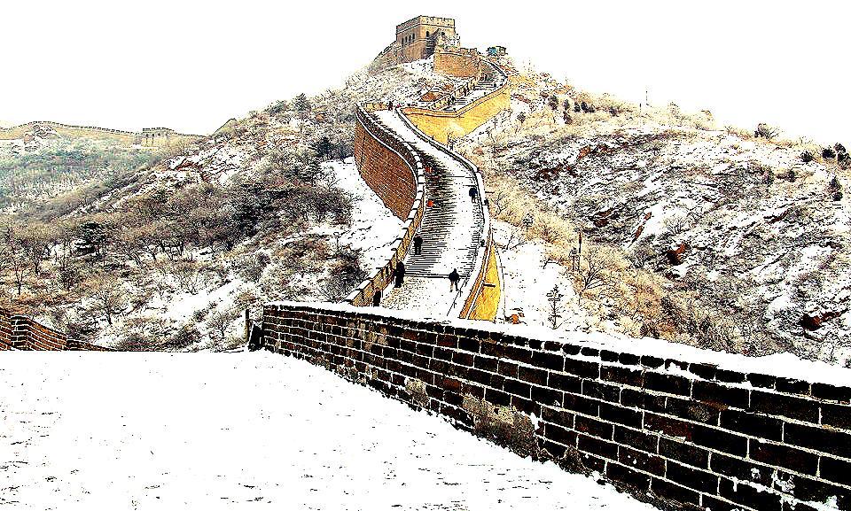 Visit Great Wall of China CTS Horizons.jpg