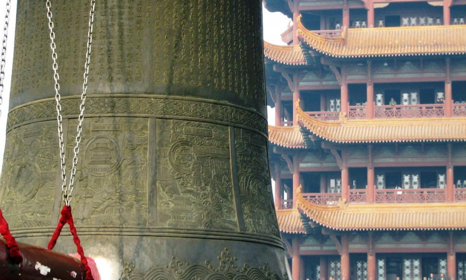 Yelllow Crane Pagoda, Wuhan.jpg