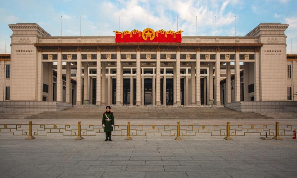 beijing museum.jpg