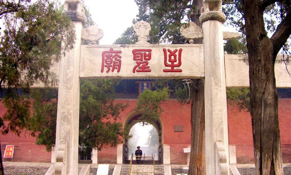 china tour Qufu.jpg