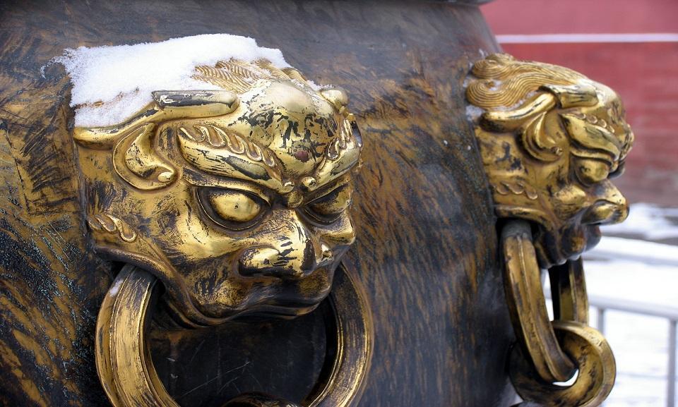 Forbidden City, Beijing, CTS Horizons, London.jpg