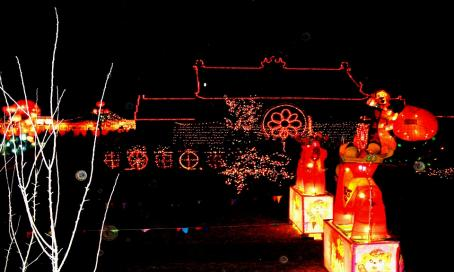 Chinese New Year CTS Horizons.jpg