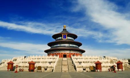 Temple of Heaven, Beijing, CTS Horizons.jpg
